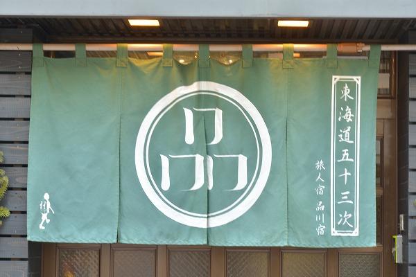 D6T_1248.jpg