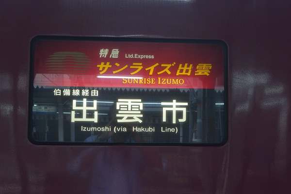 DSC_3288.jpg