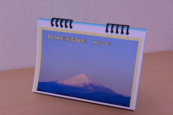 DSC_5922.jpg