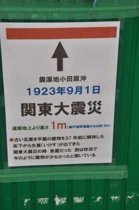 DSC_0544.jpg