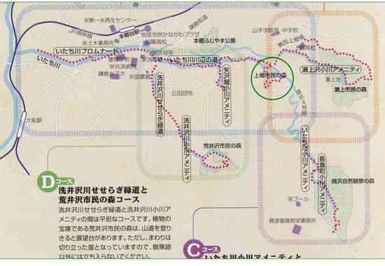いたち川地図1(Jpeg).jpg
