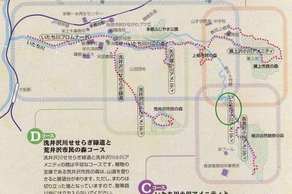 いたち川小川アメニティ1.jpg