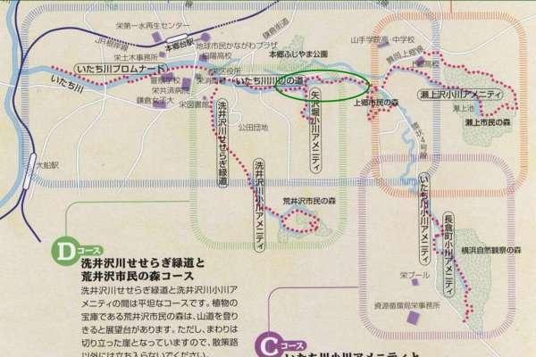 稲荷森水辺地図.jpg