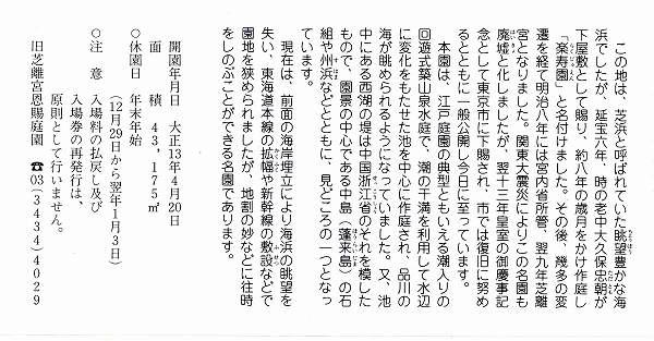 shibarikyu_0002.jpg