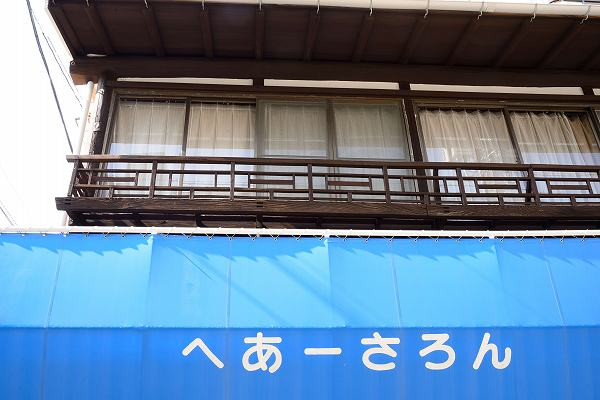 D6D_0067.jpg