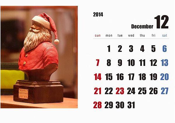 12月.jpg
